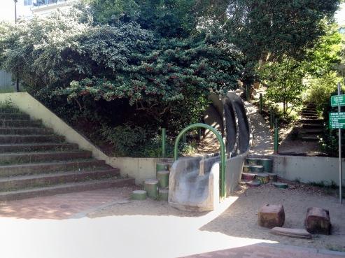 Seward entrance